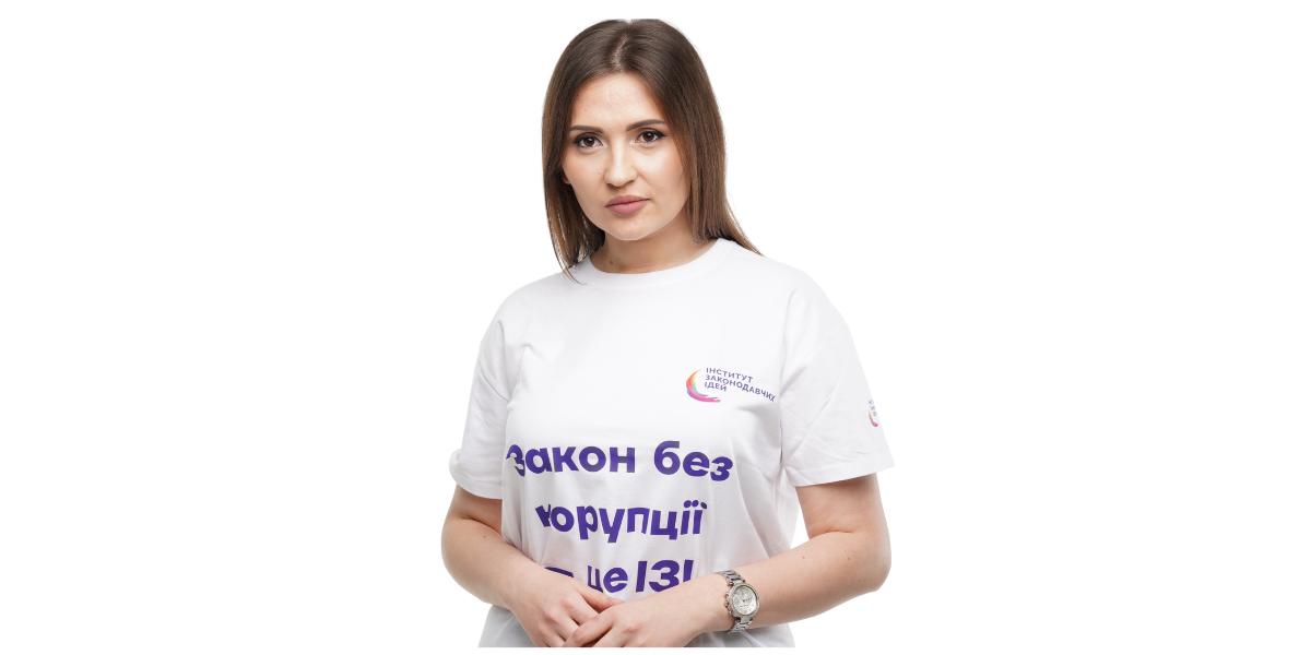 """""""Законопроєкти з корупційними ризиками не оминули жодної фракції"""", – М.Богуславець"""