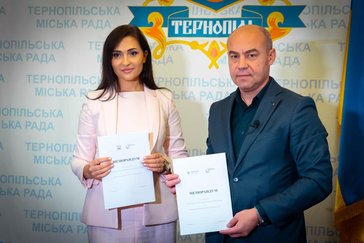 Підписання меморандуму про співпрацю з Тернопільською міською радою