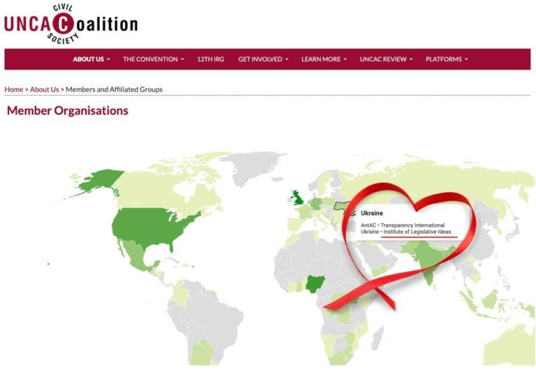 ІЗІ стає членом міжнародної коаліції UNCAC